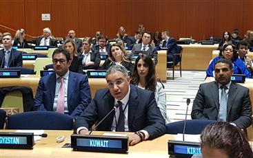 الكويت: إسرائيل تعوق إخلاء المنطقة من الأسلحة النووية