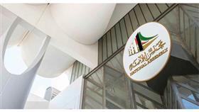 «المالية» البرلمانية: الموافقة على تعديلات «المناقصات العام»