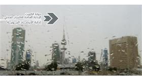 «الأرصاد»: فرصة لأمطار رعدية ورياح نشطة مثيرة للغبار