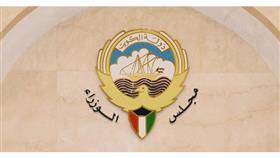 الكويت: التحرك الفوري لحماية الشعب الفلسطيني الأعزل