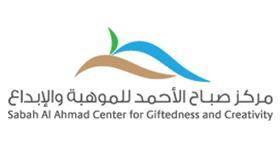 ابتعاث 56 طالبا وطالبة من «فصول الموهبة» إلى السعودية