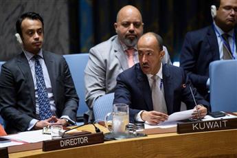 الكويت تجدد دعمها لاصلاحات الامين العام للامم المتحدة لركيزة الامن والسلم