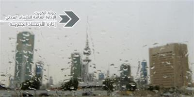«الأرصاد»: طقس غائم.. وفرصة لأمطار رعدية متفرقة