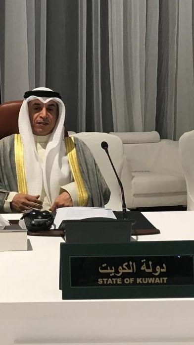 الكويت: دعم جهود الايسيسكو في مجالات التربية والثقافة والعلوم