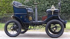 أقدم سيارة في بريطانيا معروضة للبيع وهذا سعرها