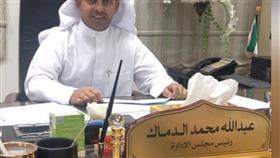 عبدالله الدماك: خاطبنا الوكيل المساعد لقطاع التعاون بوزارة الشؤون ولم نجد الرد في أكثر من كتاب