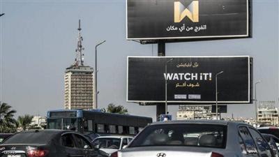 إعلان المنصة التلفزيونية في شوارع القاهرة