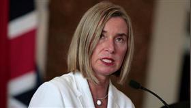 الاتحاد الأوروبي: ندعم الاتفاق النووي مع إيران.. وقد نجري محادثات مع بومبيو