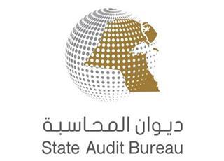 «المحاسبة»: دراسة 322 موضوعًا بنحو 4.5 مليار دولار أبريل الماضي