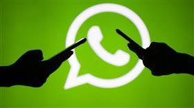 «واتساب» تدعو مستخدميها لتحديث التطبيق بعد اختراق أمني