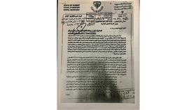 اتحاد الصيادين: نرفض قرار الرسوم على سفن الصيد الكويتية