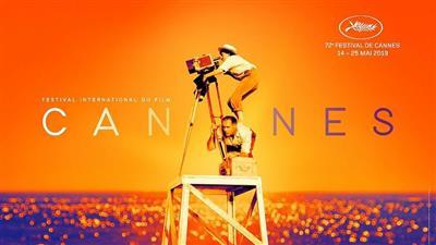 انطلاق «مهرجان كان السينمائي» في دورته الـ 72