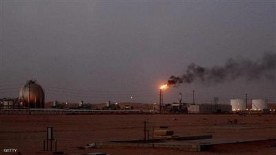 السعودية: الاعتداء على المنشآت الحيوية يستهدف الاقتصاد العالمي