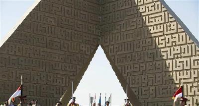 النصب التذكاري للجندي المجهول في القاهرة
