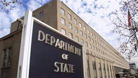 أمريكا تأمر موظفيها بمغادرة العراق فورًا