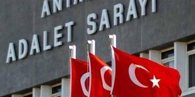 استئناف محاكمة موظف بالقنصلية الأمريكية في تركيا بتهمة التجسس