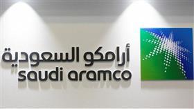 بعد هجوم أمس.. «أرامكو السعودية» تستأنف ضخ النفط عبر خط أنابيب