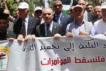 رئيس الحكومة الفلسطينية: نرفض أي حل سياسي ينتقص من حقوقنا