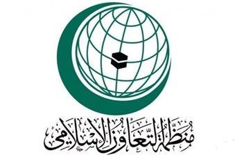 في ذكرى النكبة..«التعاون الإسلامي»: تمكين الشعب الفلسطيني من استرداد وممارسة حقوقه الوطنية
