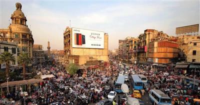 مشهد عام لوسط القاهرة