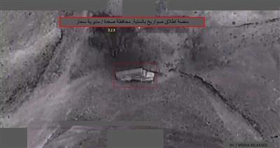 مقاتلات التحالف تدمر منصة إطلاق صواريخ حوثية بمحافظة حجة