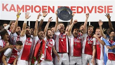 أياكس توج بطلا للدوري الهولندي للمرة الـ 34 في تاريخه