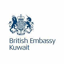 شعار السفارة البريطانية في الكويت