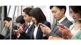 أرقام الهواتف المحمولة تتسبب في أزمة باليابان