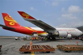 الصين ترسل طائرة مساعدات إنسانية ثالثة إلى فنزويلا
