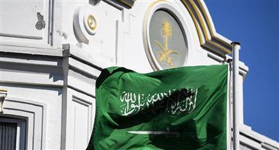 سفارة السعودية في تركيا تحذر مواطنيها بعد تلقيها تهديدات