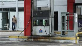 استمرار أزمة نقص الوقود في فنزويلا
