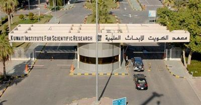 اتفاقية لتشجيع الشباب على البحث العلمي