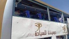 مصر.. إصابة 17 في استهداف حافلة سياحية
