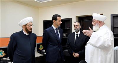 الأسد يفتتح مركز الشام الإسلامي لمواجهة الإرهاب