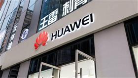 أمريكا تخفف القيود على «هواوي».. لضمان عمل الشبكة والهواتف