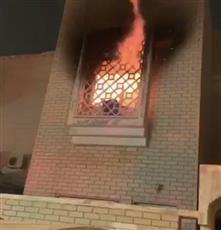 إخماد حريق منزل في منطقة فهد الأحمد