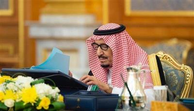 مجلس الوزراء السعودي: يد المملكة ممتدة دائما للسلم وتسعى لتحقيقه