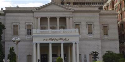 مصر: تأجيل الامتحانات المدرسية بسبب ارتفاع درجات الحرارة