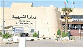 التربية: 34 ألف و64 طالبًا وطالبة تقدموا لاختباري الكيمياء والتاريخ