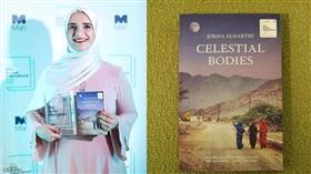 جوخة الحارثي.. أول الفائزين العرب بالـ «مان بوكر»