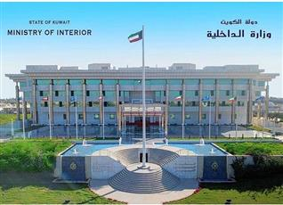 الداخلية: استشهاد شرطي وإصابة 10 في انقلاب زورق لخفر السواحل