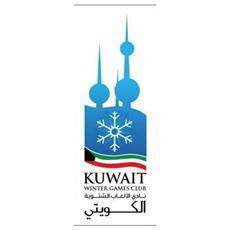 «الدولي لهوكي الجليد» يوافق على مشاركة الكويت في الألعاب الأولمبية الشتوية