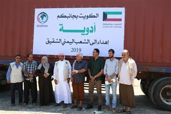 تسليم المساعدات الطبية الكويتية بحضور وزير الصحة اليمني