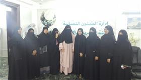 نسائية «التعريف بالإسلام» تستقبل مديرة الشؤون النسائية بمجلس الشورى السويسري