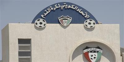 «اتحاد الكرة» يثمن اختيار ثلاثة أندية كويتية للبطولة العربية