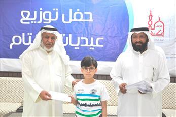 زكاة كيفان تستعد لتنفيذ مشروع كسوة وعيدية للأيتام داخل وخارج الكويت