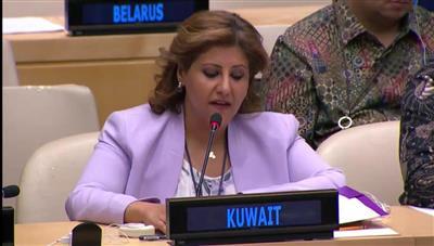 الكويت تدعو لأطر قانونية تحظر الاتجار غير المشروع بالموارد الطبيعية
