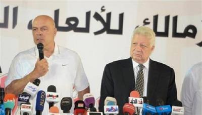 بعد أيام من تتويج الزمالك بالكونفدرالية.. مرتضى منصور يقيل «المدرب الفاشل»