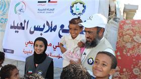 النجاة الخيرية وزعت باليمن كسوة الأيتام والسلال الغذائية وحليب الأطفال
