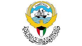 «الأوقاف» تنفي وجود «حقيبة غريبة» في مسجد بمنطقة الدوحة